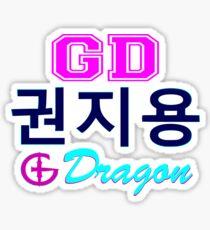 ♥ ☆ Big Bang G-Drachen Coole K-Pop GD Kleidung & Telefon / iPad / Laptop / MackBook Cases / Skins & Taschen & Wohnkultur & stationäre ♪ ♥ Sticker