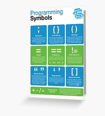 Programming Symbols (Coding Literacy) Greeting Card