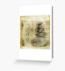 Stone Meditation Greeting Card
