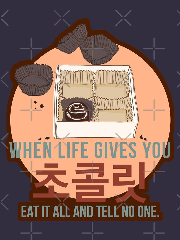 Chocolate Life Korean Cafe by TheLuckyBoy