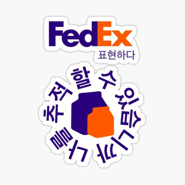 Fedex Me Some Milk ^^ Sticker