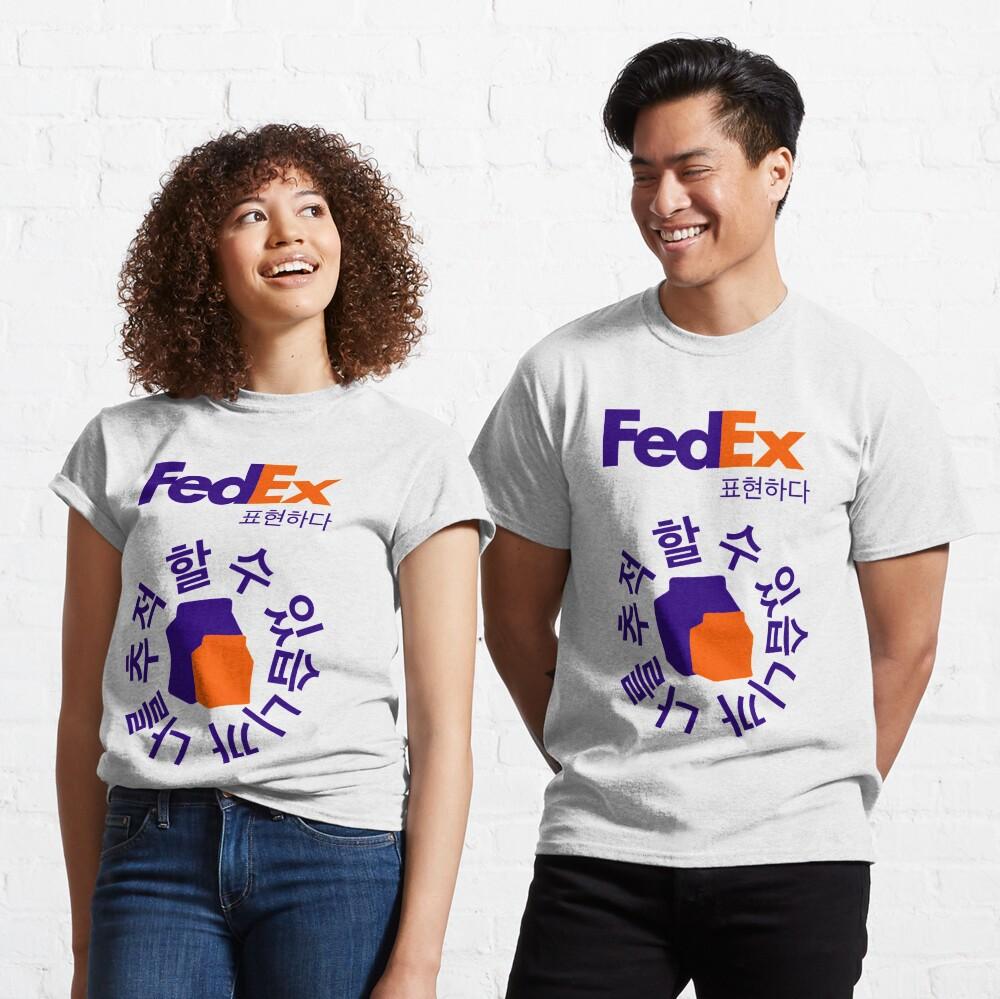 Fedex Me Some Milk ^^ Classic T-Shirt
