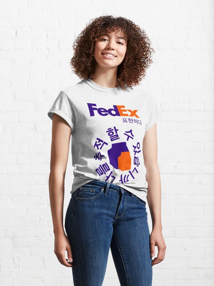 Alternate view of Fedex Me Some Milk ^^ Classic T-Shirt