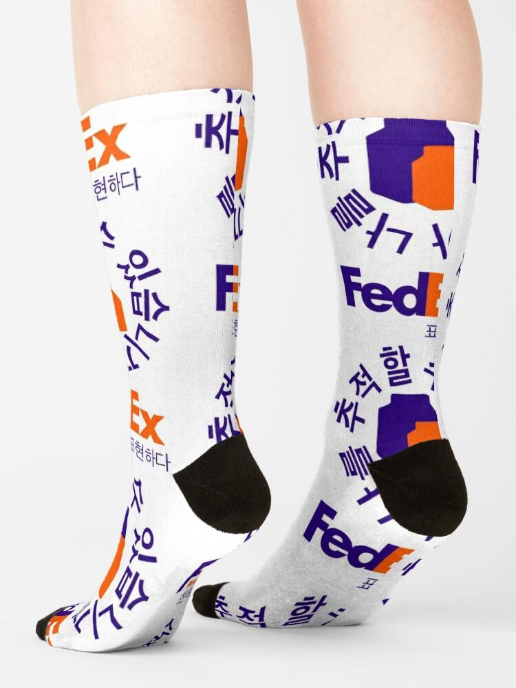 Alternate view of Fedex Me Some Milk ^^ Socks
