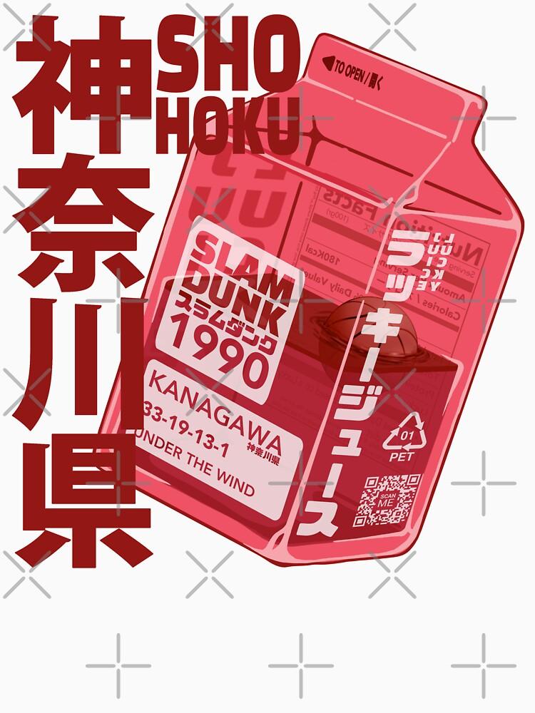 Shohoku Slam Dunk by TheLuckyBoy