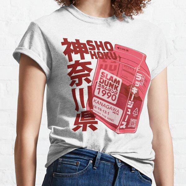 Shohoku Slam Dunk Classic T-Shirt