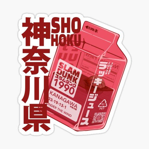 Shohoku Slam Dunk Sticker