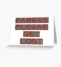 Farkas Please Get Lost Greeting Card
