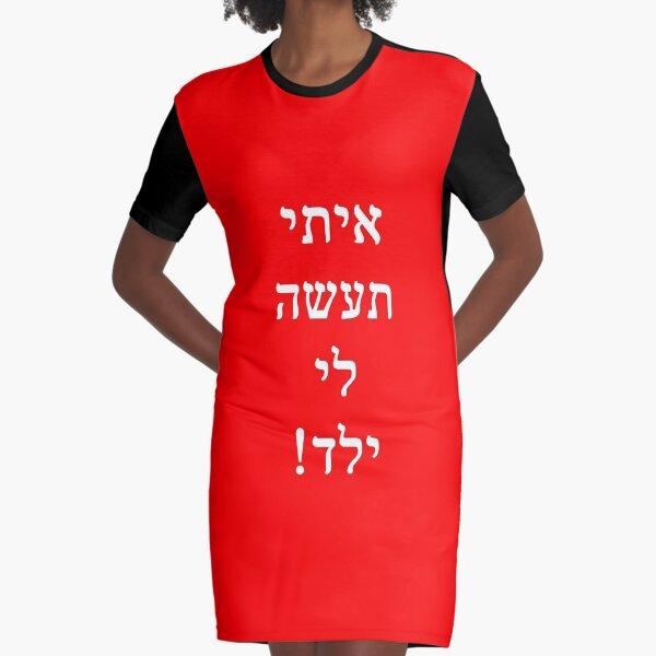Itay Graphic T-Shirt Dress