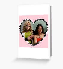 I Heart Publizity Greeting Card