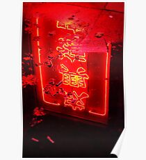 Chinese Neon Poster