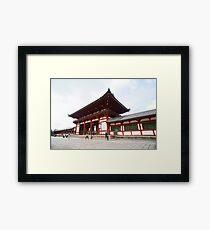 Todai-ji Temple Gate Framed Print