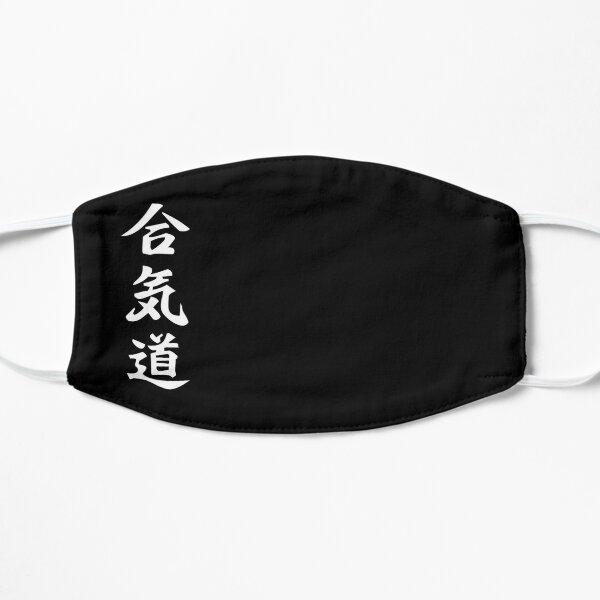 Aikido Kanji Flat Mask