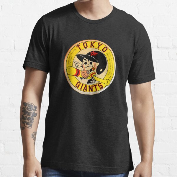 TOKYO GIANTS VINTAGE JAPAN SHIRT  Essential T-Shirt