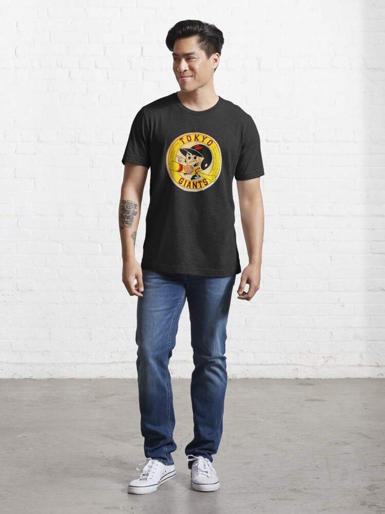 Alternate view of TOKYO GIANTS VINTAGE JAPAN SHIRT  Essential T-Shirt