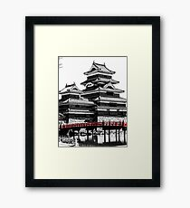 Matsumoto - Black and white of the castle Framed Print