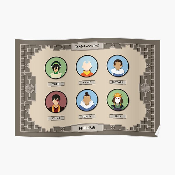 Aang's Team Avatar book 3 , Avatar: The Last Airbender Poster