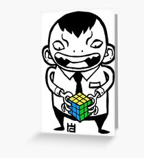 Cube Greeting Card