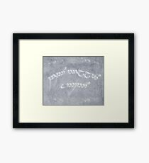 Speak Friend and Enter Framed Print
