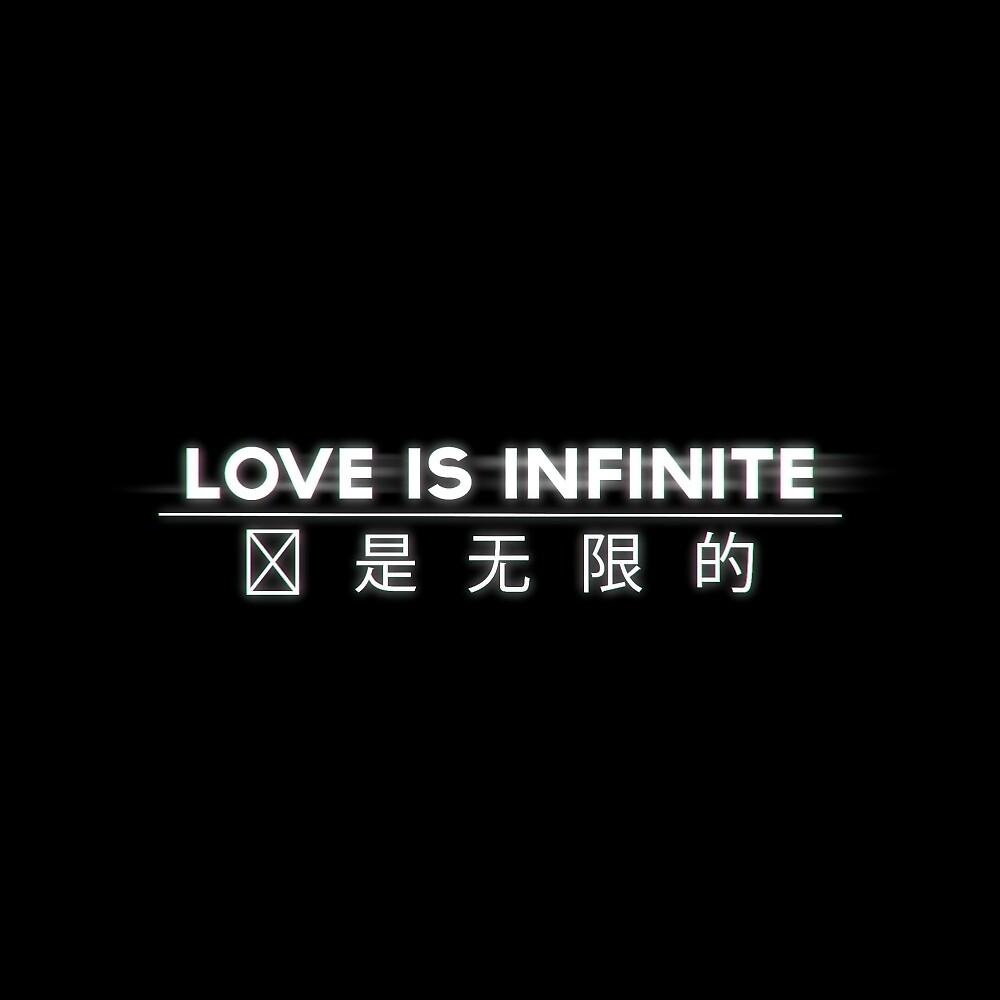 Love is Infinite by TrueAesthetics