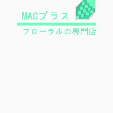 Macintosh Plus | Floral Shoppe by Chrine