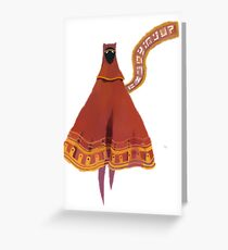 Journey Figure Greeting Card
