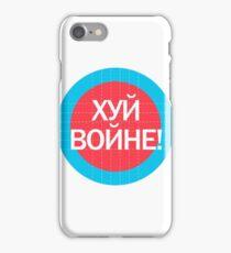 Fuck War /In Cyrillic alphabet II iPhone Case/Skin