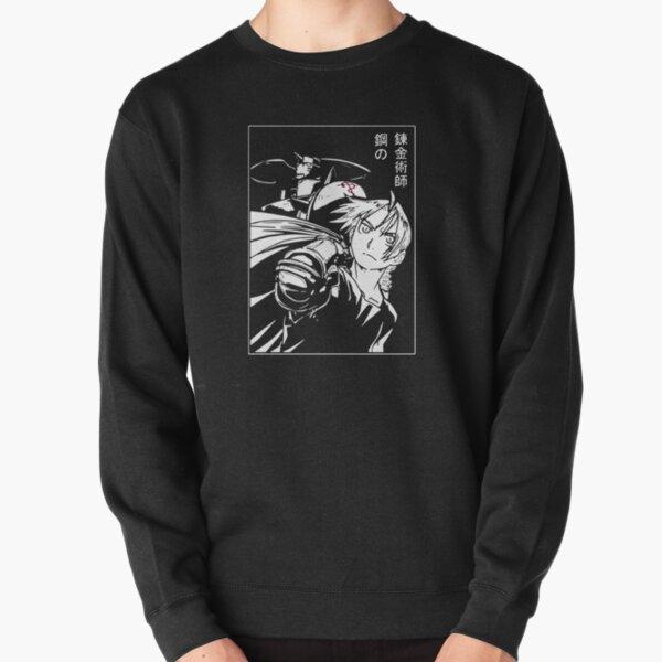 Science-fiction Fullmetal.Alchemistzz films Pullover Sweatshirt
