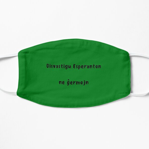 Esperanto Face Mask Flat Mask