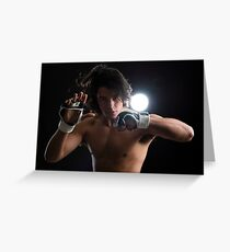 Malaysian boxer Greeting Card