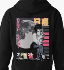 The Sundays  Pullover Hoodie