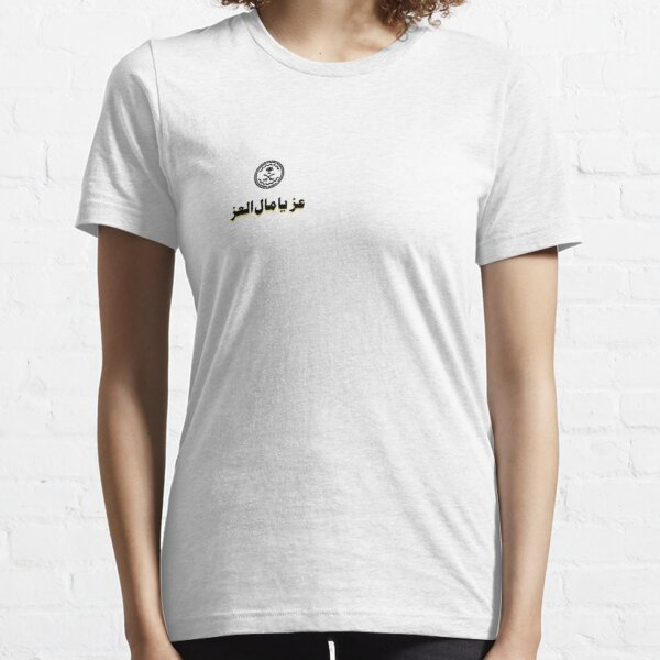 Saudi Day  Essential T-Shirt