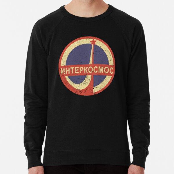 Interkosmos Интеркосмос (Vintage/Distressed)  Lightweight Sweatshirt