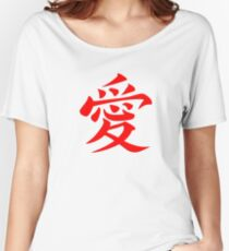 Gaara Love Symbol Women's Relaxed Fit T-Shirt