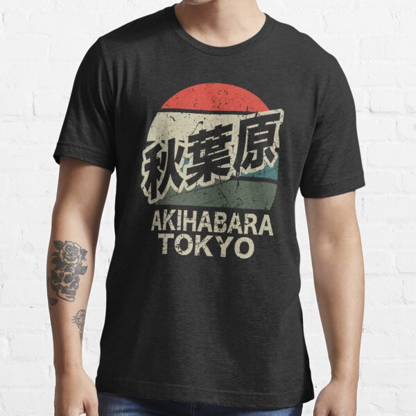 Akihabara Tokyo Japan Kanji Character Distressed Retro Sunset Essential T-Shirt