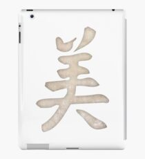 Beauty Kanji iPad Case/Skin