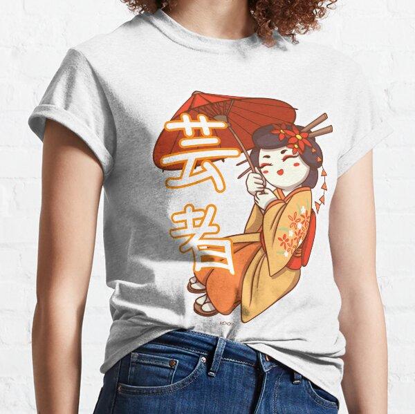Geisha avec son Ombrelle T-shirt classique