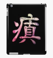 Insane Kanji iPad Case/Skin