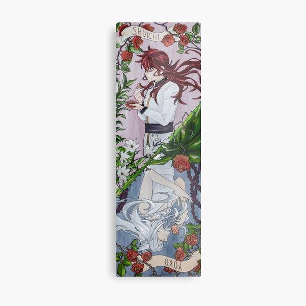Kurama painting - Yu Yu Hakusho Metal Print