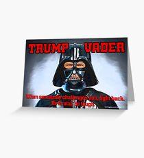 TRUMP VADER Greeting Card