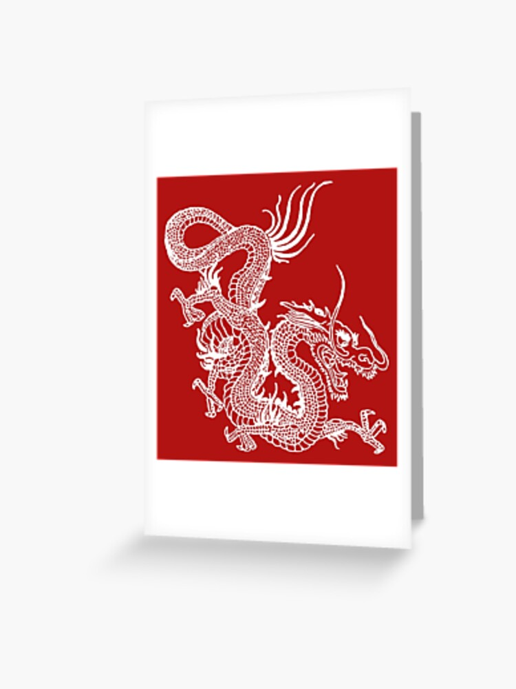 Chinese Red 3D Dragon  Up Greeting Card Postcard Carved Card Gift BL