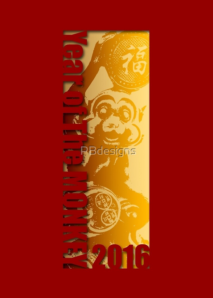 Lucky Monkey Year 2016 Vertical Position by PBdesigns