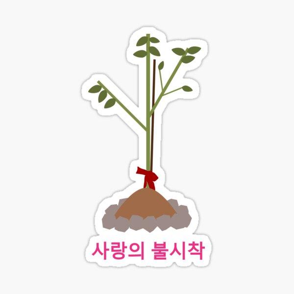 Crash Landing On You - Korean Sticker