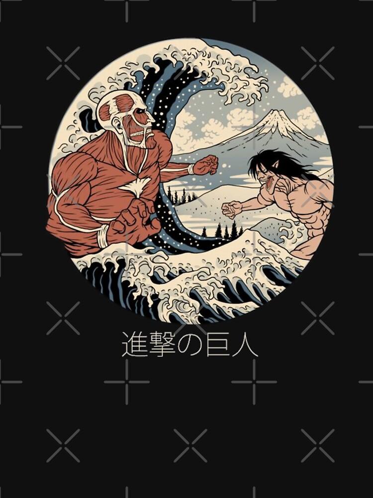 Attack on Titan - Kanagawa Wave by NicolasVoney