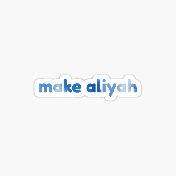 Make Aliyah Sticker