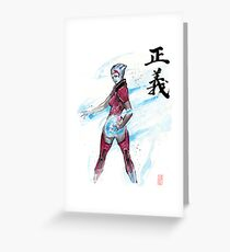 Samara from Mass Effect with Japanese Calligraphy Justice Greeting Card
