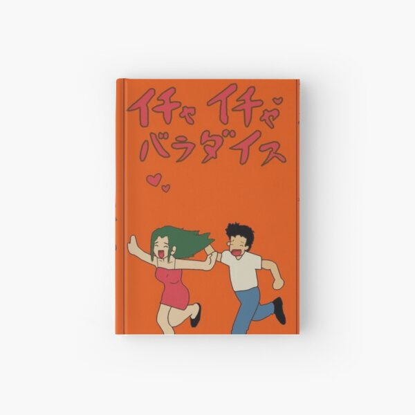 Make-Out Paradise 2 Hardcover Journal