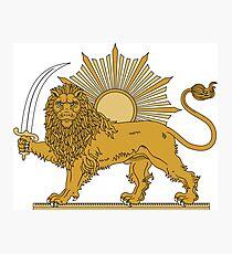 National Emblem of Iran, Provisional Government of Iran, 1979-1980 Photographic Print