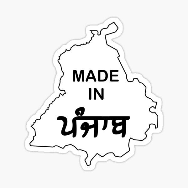 Made in Punjab Sticker