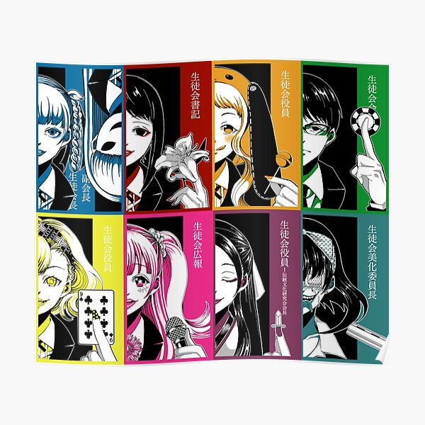 affiche de couleurs de kakegurui Poster